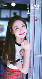 Yyxy Beauty & The Beat Yves 2