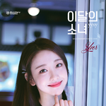 Yyxy Beauty & The Beat Yves 2.png