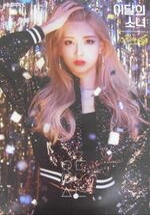 Kim Lip single Poster 1
