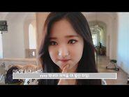 이달의소녀탐구 -353 (LOONA TV -353)