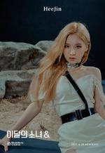 & Promotional Picture HeeJin 3