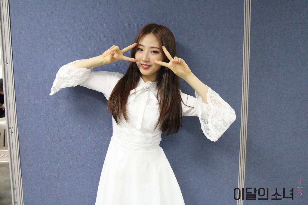 170507 SNS Inkigayo Diary HaSeul 1.jpg