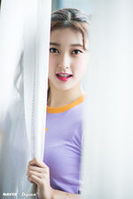 Choerry NaverxDispatch August 2018 2