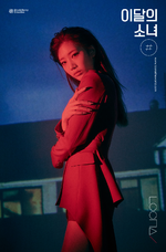 Hash Promotional Poster Kim Lip