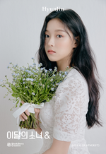 & Promotional Picture HyunJin 4