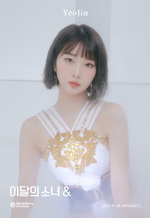 & Promotional Picture YeoJin 2