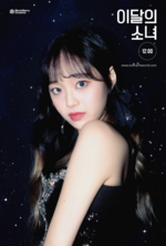12-00 (Star) Promotional Poster Chuu 1