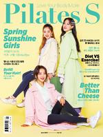 Pilates S April 2021 (Yves, Go Won, Olivia Hye)
