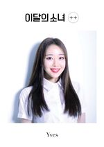 ++ Promotional Picture Yves