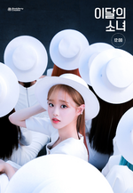 12-00 Promotional Poster Chuu 2