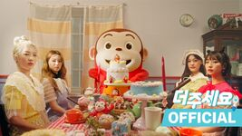 210805 SNS Yummy-Yummy teaser