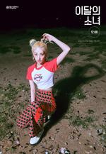 12-00 Promotional Poster Kim Lip 3