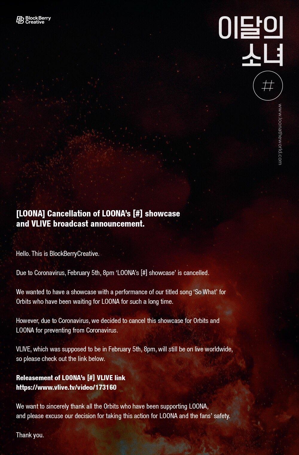 200202 SNS LOONA Hash Showcase Cancellation.jpg