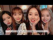 이달의소녀탐구 -354 (LOONA TV -354)