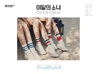 ODD EYE CIRCLE Mix and Match Leg Teaser
