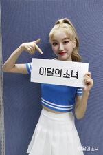 181001 SNS Hi High Diary Go Won 1
