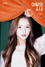 12-00 (Star) Promotional Poster HeeJin 2