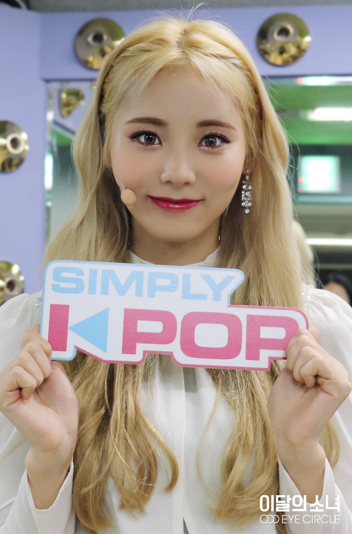 171116 SNS Sweet Crazy Love Diary JinSoul 3.jpg