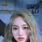 GoWon debut photo 4.png