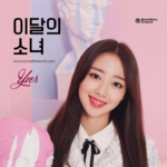 Yves debut photo 7.png