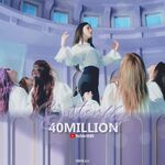 LOONA Butterfly 40M
