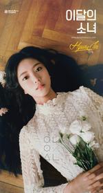 HyunJin debut photo 6