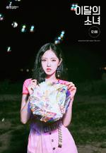 12-00 Promotional Poster Olivia Hye 3