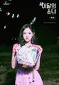 12-00 Promotional Poster Olivia Hye 3
