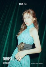 & Promotional Picture HaSeul 1