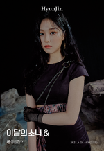 & Promotional Picture HyunJin 3