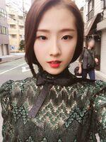 210801 SNS HaSeul 1