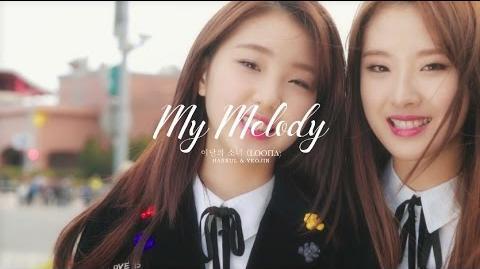 "Teaser 이달의 소녀 하슬&여진 (LOONA HaSeul&YeoJin) ""My Melody"""