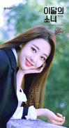 Yyxy Beauty & The Beat Yves
