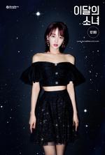 12-00 (Star) Promotional Poster Yves 1