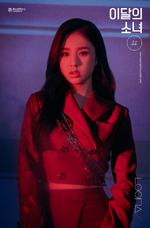 Hash Promotional Poster HeeJin