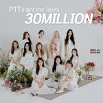 LOONA PTT (Paint The Town) 30M