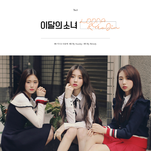 LOONA and YeoJin single cover art.PNG