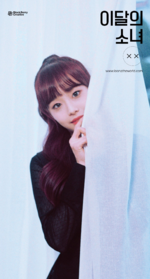 XX Promotional Poster Chuu
