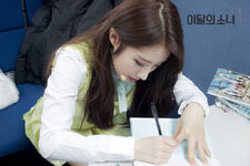 170312 SNS First Broadcast Diary HaSeul 2