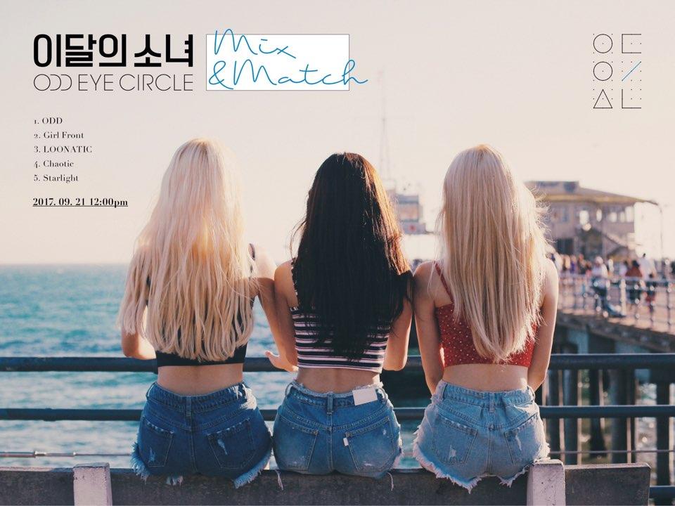 ODD EYE CIRCLE Mix and Match tracklist teaser.png