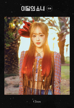12-00 Promotional Poster Chuu