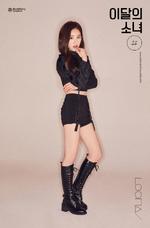 Hash Promotional Poster HeeJin 2