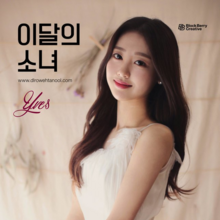 Yves debut photo 3.png