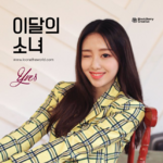 Yves debut photo 8.png