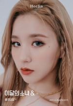 & Promotional Picture HeeJin 2