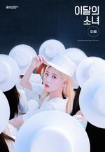 12-00 Promotional Poster Kim Lip 2