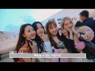 이달의소녀탐구 -339 (LOONA TV -339)