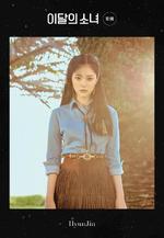 12-00 Promotional Poster HyunJin
