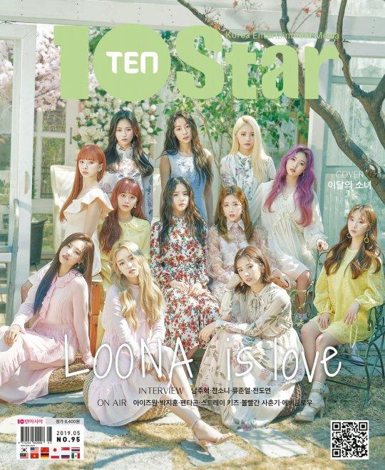10Star LOONA Magazine Cover.jpeg