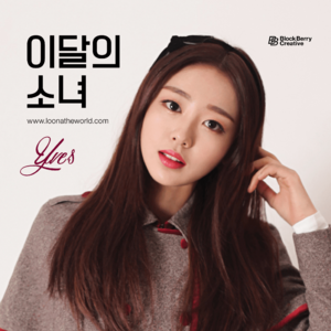 Yves debut photo 5.png